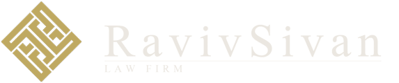 Raviv Sivan, Law Firm